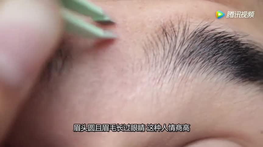 男人眉毛很重要,这4种眉形的人,注定富豪命,快看看你是哪种?