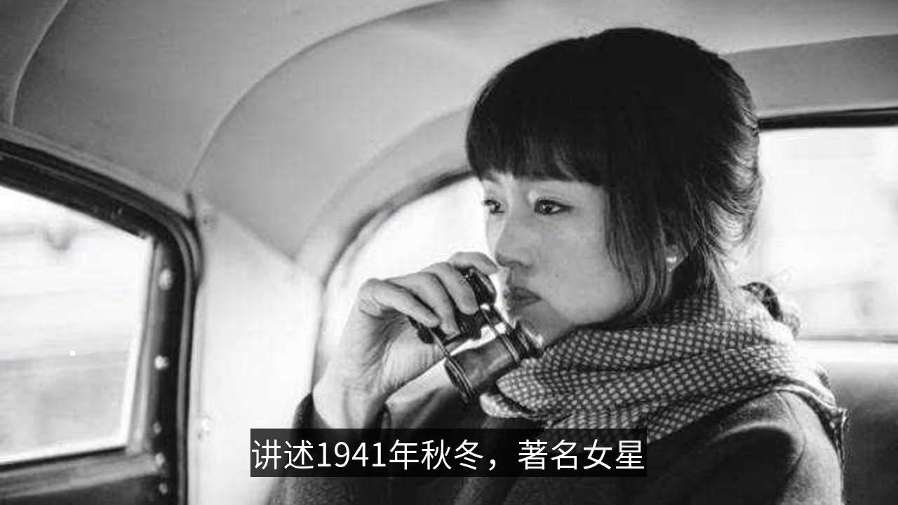 巩俐主演《兰心大剧院》确定内地撤档