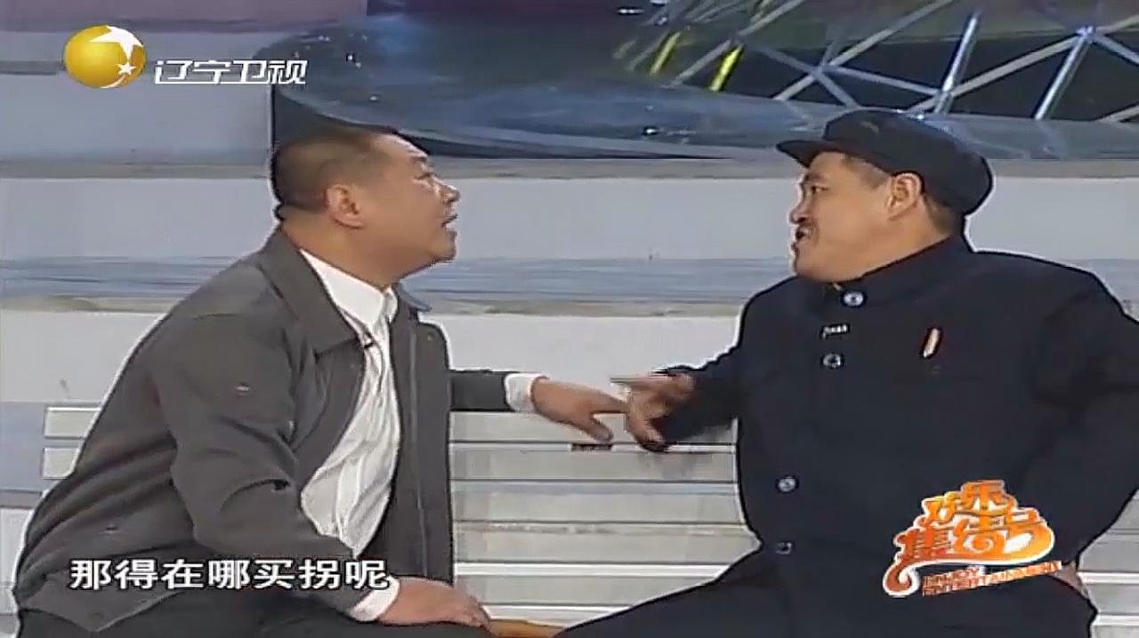 赵本山高秀敏有钱了_赵本山、范伟、高秀敏2004年央视春晚《送水工》笑果惊人, 台下 ...