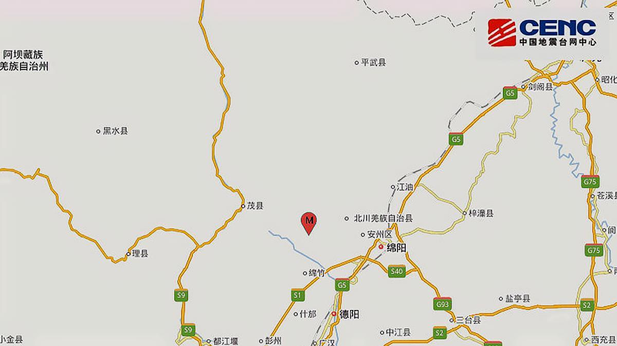 四川绵阳发生4.6级地震,震源深度10千米