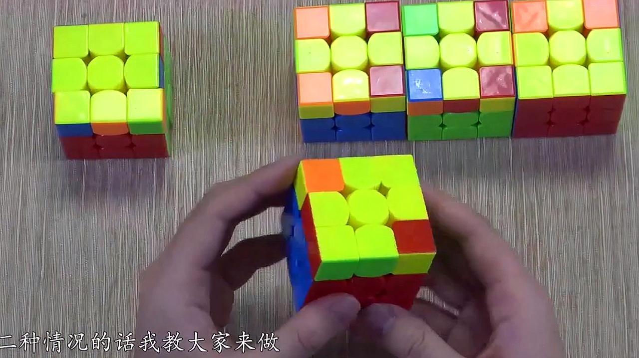 魔方球怎么拼法图解