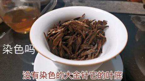 滇红茶真的加色素和香精吗?分辨的方法简单实用,再也不会买错!