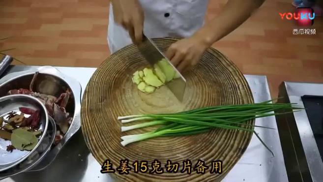 大厨教你如何做出美味的羊肉汤