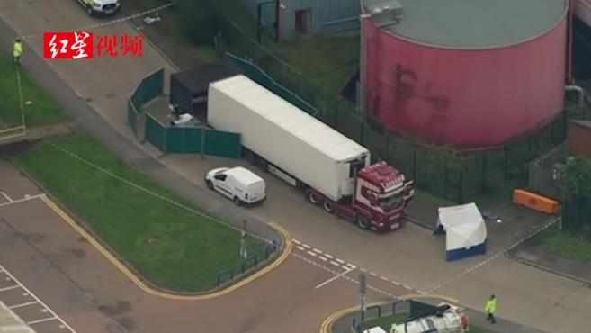 英货车发现39具遗体均为中国人,25岁嫌疑人相貌曝光