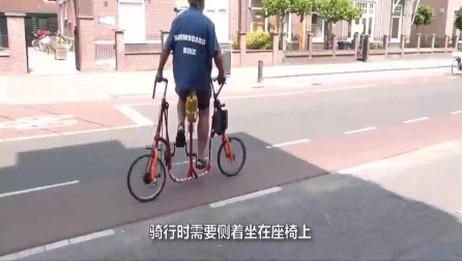 """农村老大爷发明""""侧骑""""自行车,时速可达40公里 ,一起见识下"""