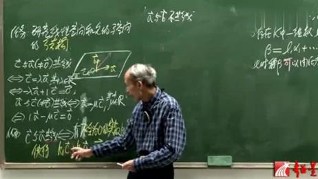 北京大学公开课高等代数:第23讲线性空间(五)