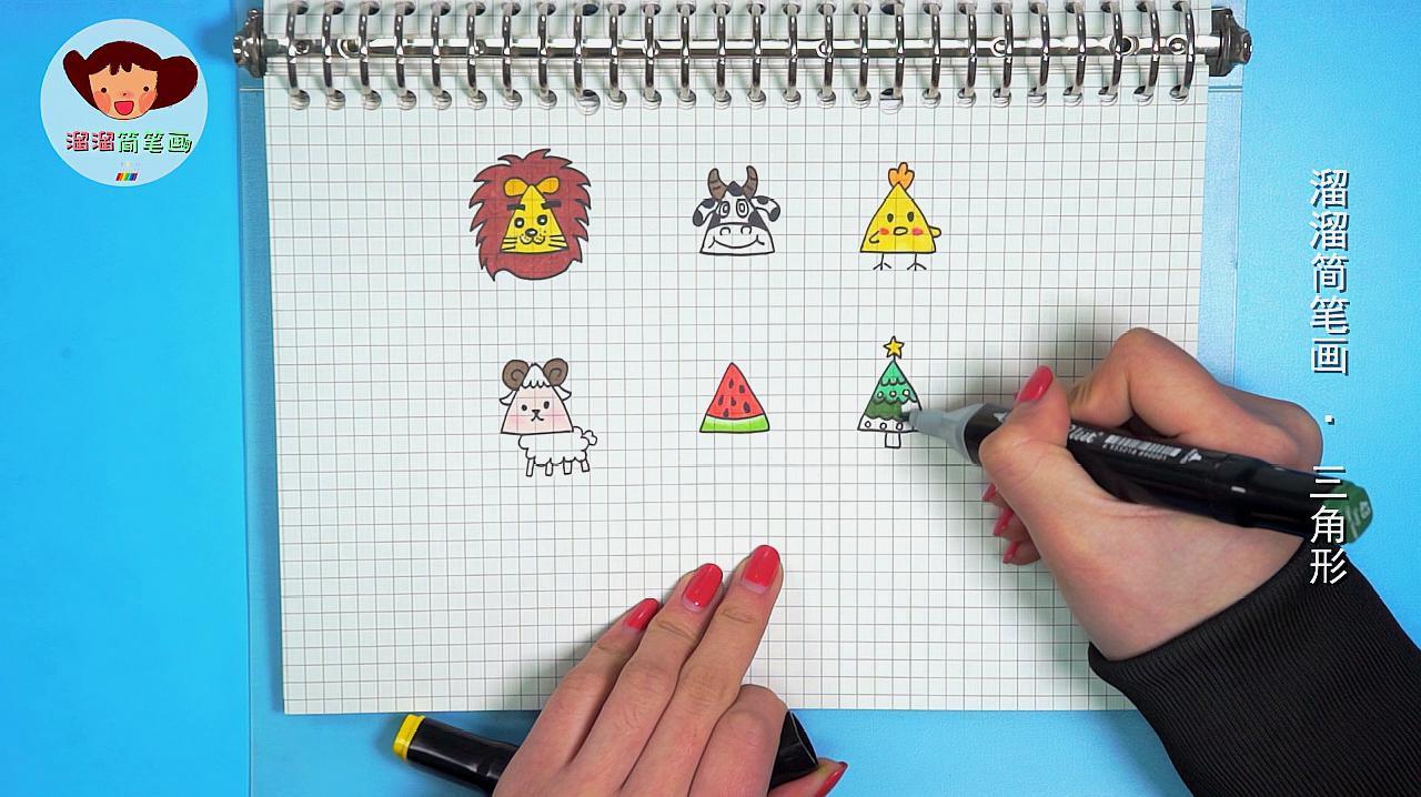 用三角形画简笔画,快来学习一下吧图片