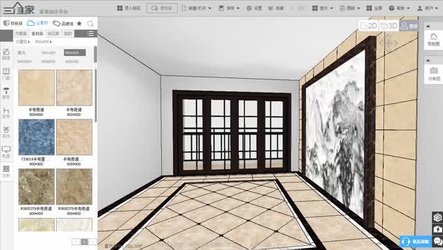三维家瓷砖铺贴瓷砖设计系统-报价-水刀加工施工导出一体软件