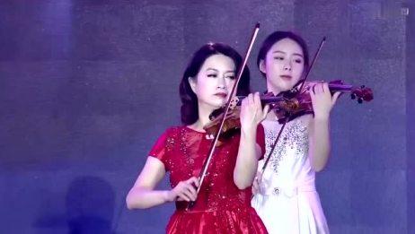 小提琴家沈琤《我和我的祖国》 《我爱你中国》