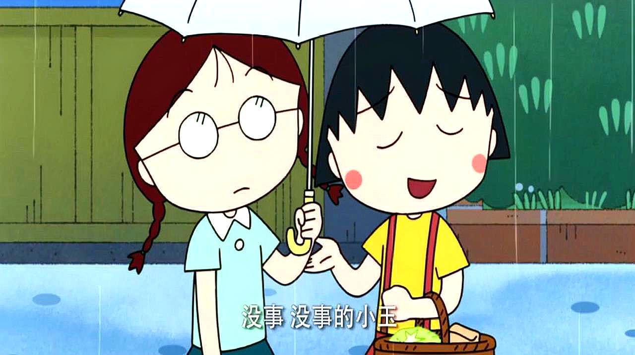 樱桃小丸子:小丸子为了小玉的生日,拼命帮妈妈干活赚钱