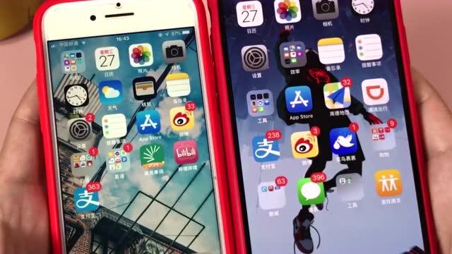 iPhone 共享位置功能,如何快速查看另一半实时位置?