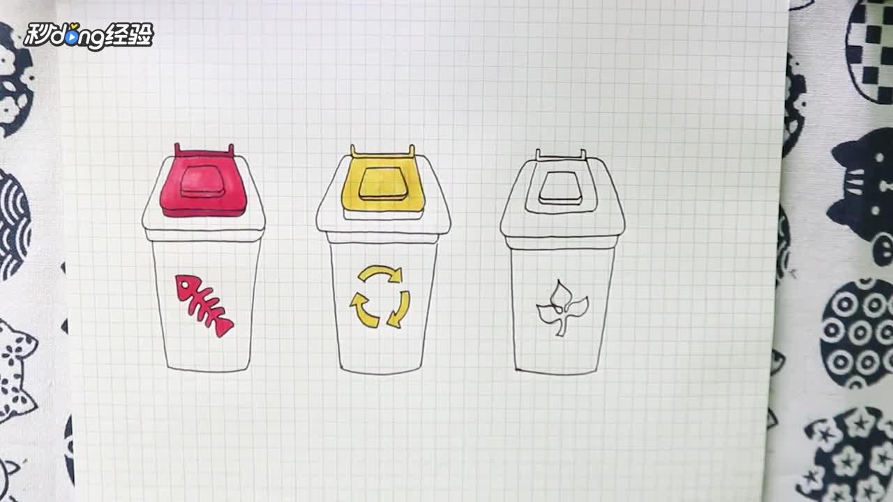 垃圾桶简笔画怎么画