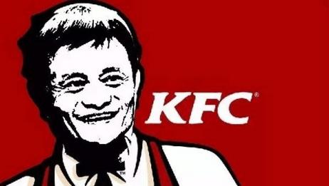 马云4.6亿美元买下KFC 背后的故事
