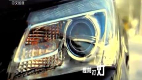 做中国好司机大家一起来公益广告