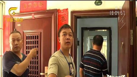 零容忍!南宁对不配合调查的涉传出租屋采取停水停电的强制措施