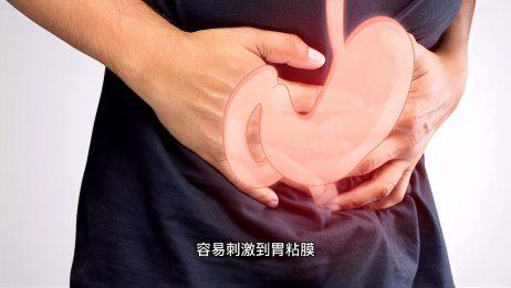 """胃不好的人,做到""""5少3多"""",保护胃黏膜又养胃,胃病好得快"""