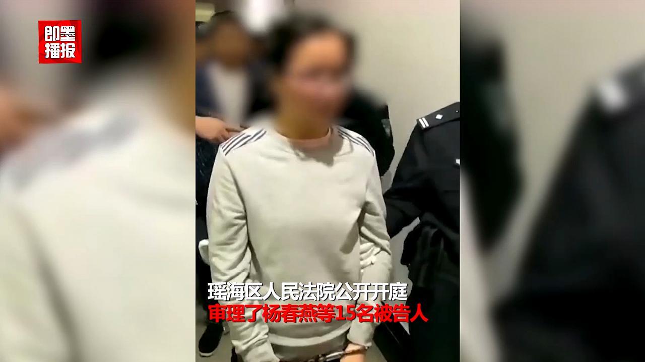 """合肥90后""""女黑老大""""一审获刑25年,当庭落泪"""