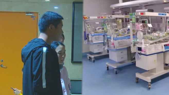 """""""国庆四胞胎""""获全网取名:仍在监护室,面临数十万治疗费"""