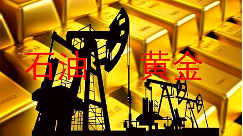 黄金和原油大涨,持续性会咋样,现货和相关股票投资分析