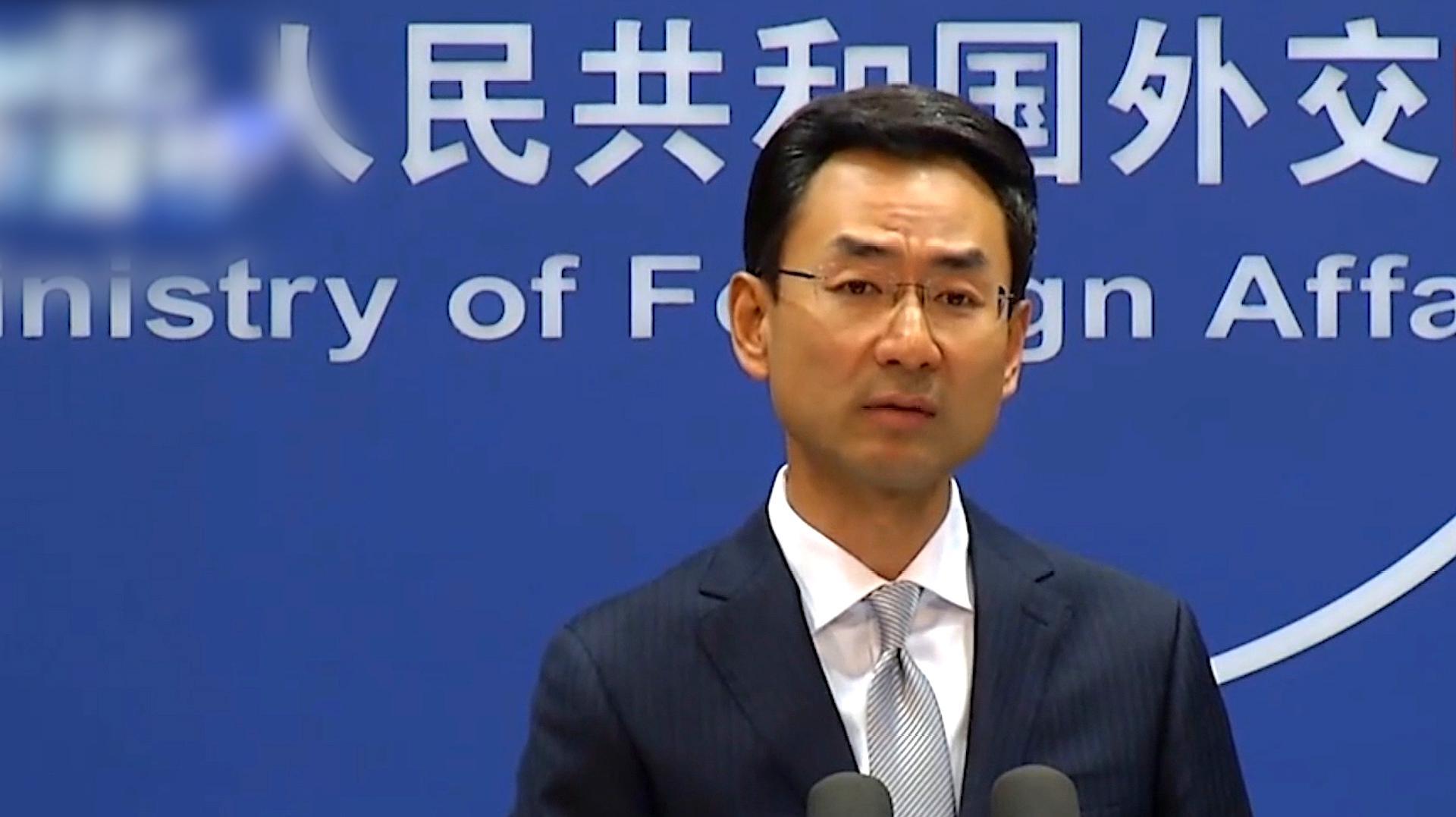 苹果上架地图APP被指有利于香港抗议者活动 外交部回应