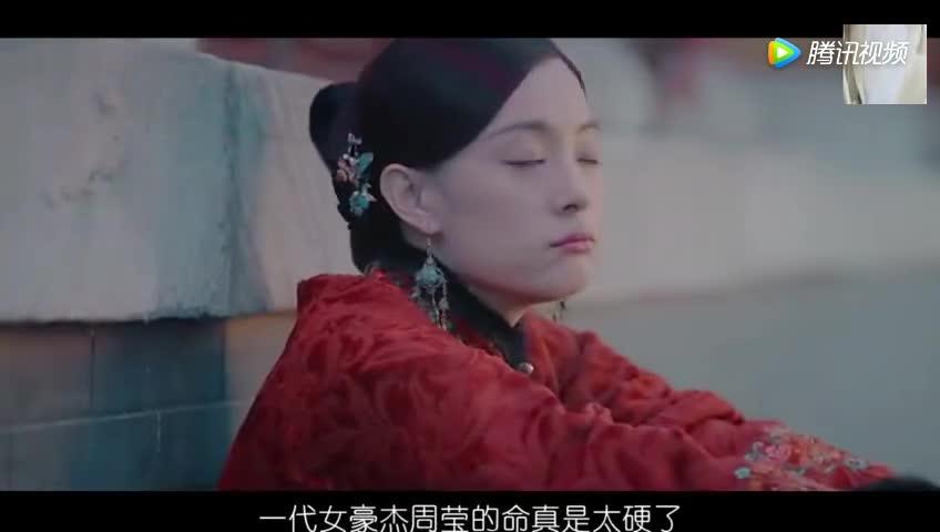 《那年花开月正圆》大结局:沈星移临死之前,周莹为他穿上嫁衣