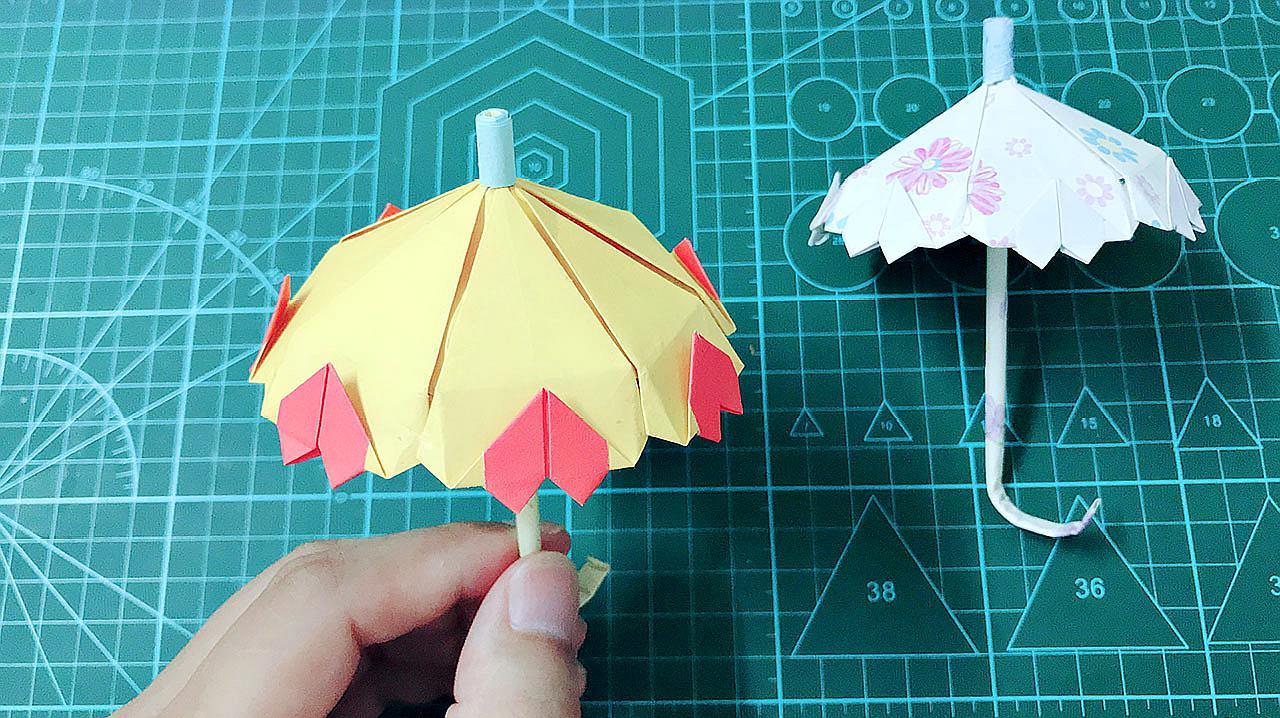 怎么折纸雨伞
