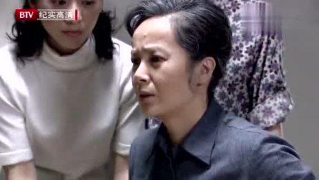 金婚:佟志心脏病发作,文丽这才知道内心有多爱他,当面跟他认错
