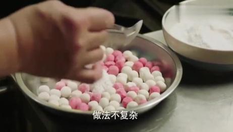 深夜食堂:炸糯米圆子这么简单,看了就会做