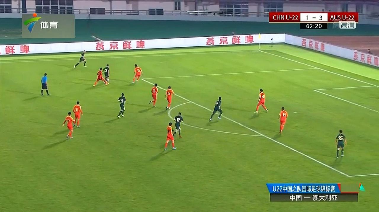 大足石刻杯-惨败!中国国奥1-5不敌澳大利亚遭遇开门黑