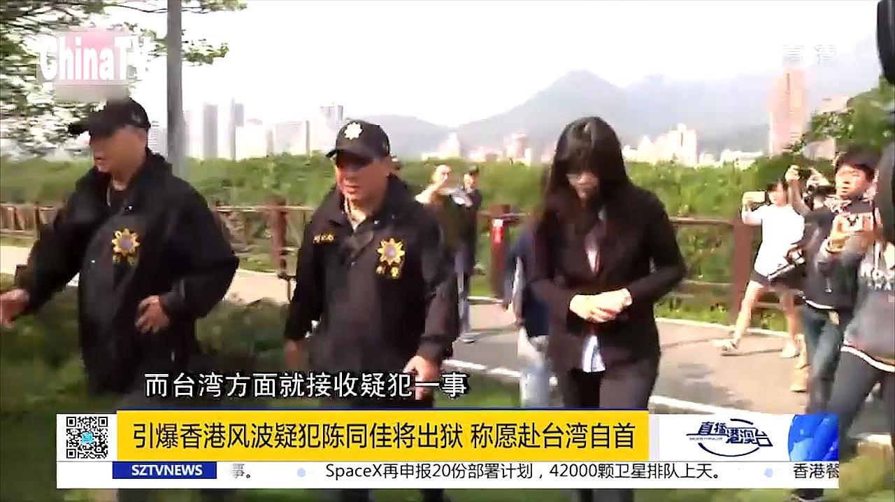 现场!引爆香港风波疑犯陈同佳将出狱,称愿赴台湾自首