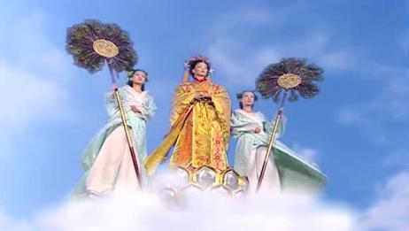 《七仙女》七仙女被剔除仙骨变成凡人,董永大骂王母娘娘心狠