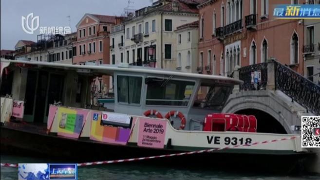 """""""水城""""威尼斯遭遇50年来最严重水灾"""