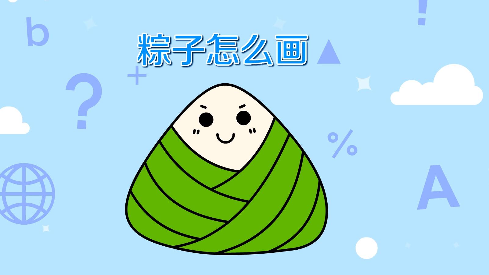 热狗彩色简笔画