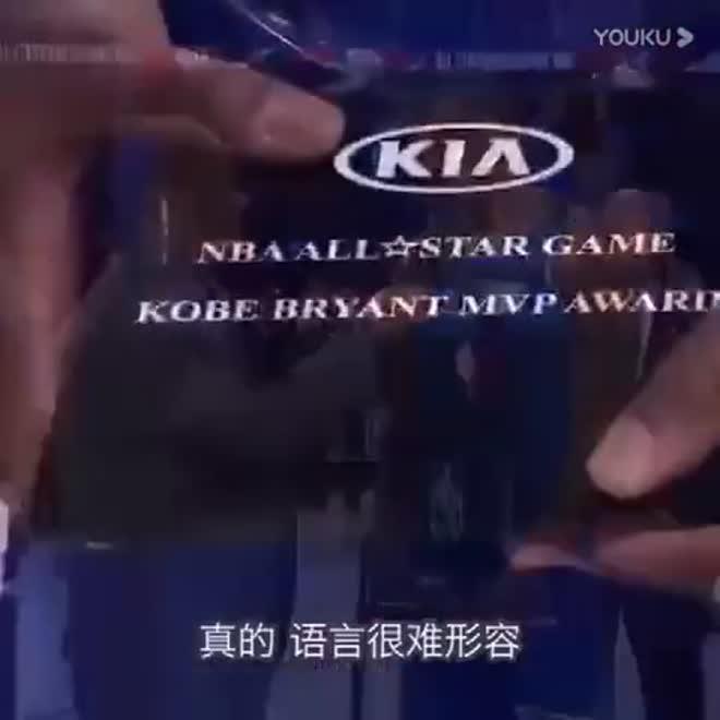 伦纳德全明星MVP获奖感言
