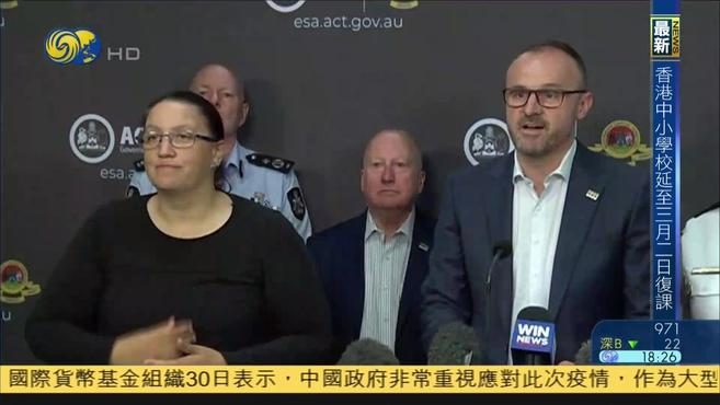 澳首都地区因林火风险进入紧急状态