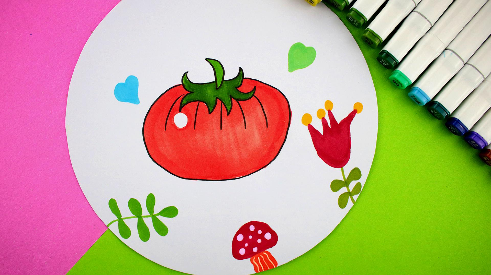 画西红柿的步骤