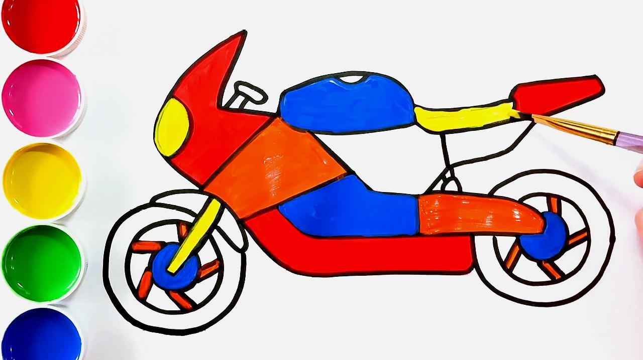 05:22  来源:爱奇艺-儿童宝宝学画画 简笔画摩托车 5豪华漂亮的摩托