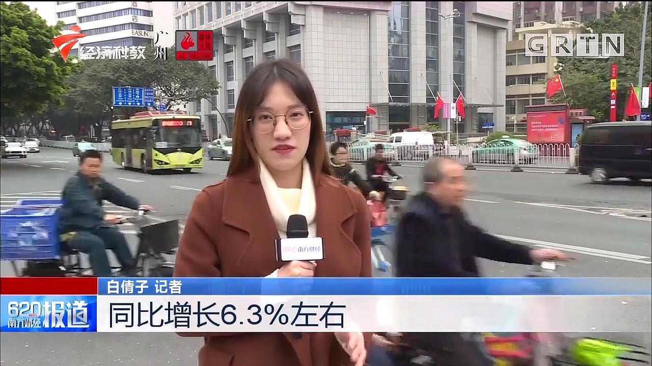 2019年广东GDP破10万亿,同比增6.3%左右,成全国第一!