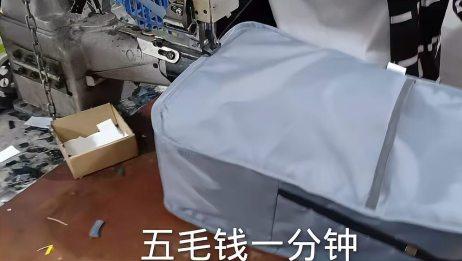 在广州找工作,找到晚上8点钟工作都没有着落,出门在外不容易苦