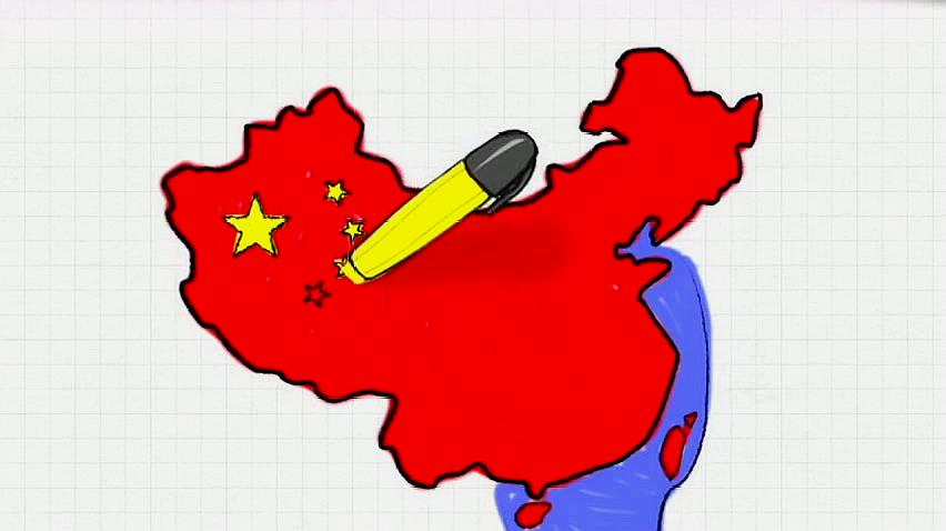中国地图简笔画怎么画