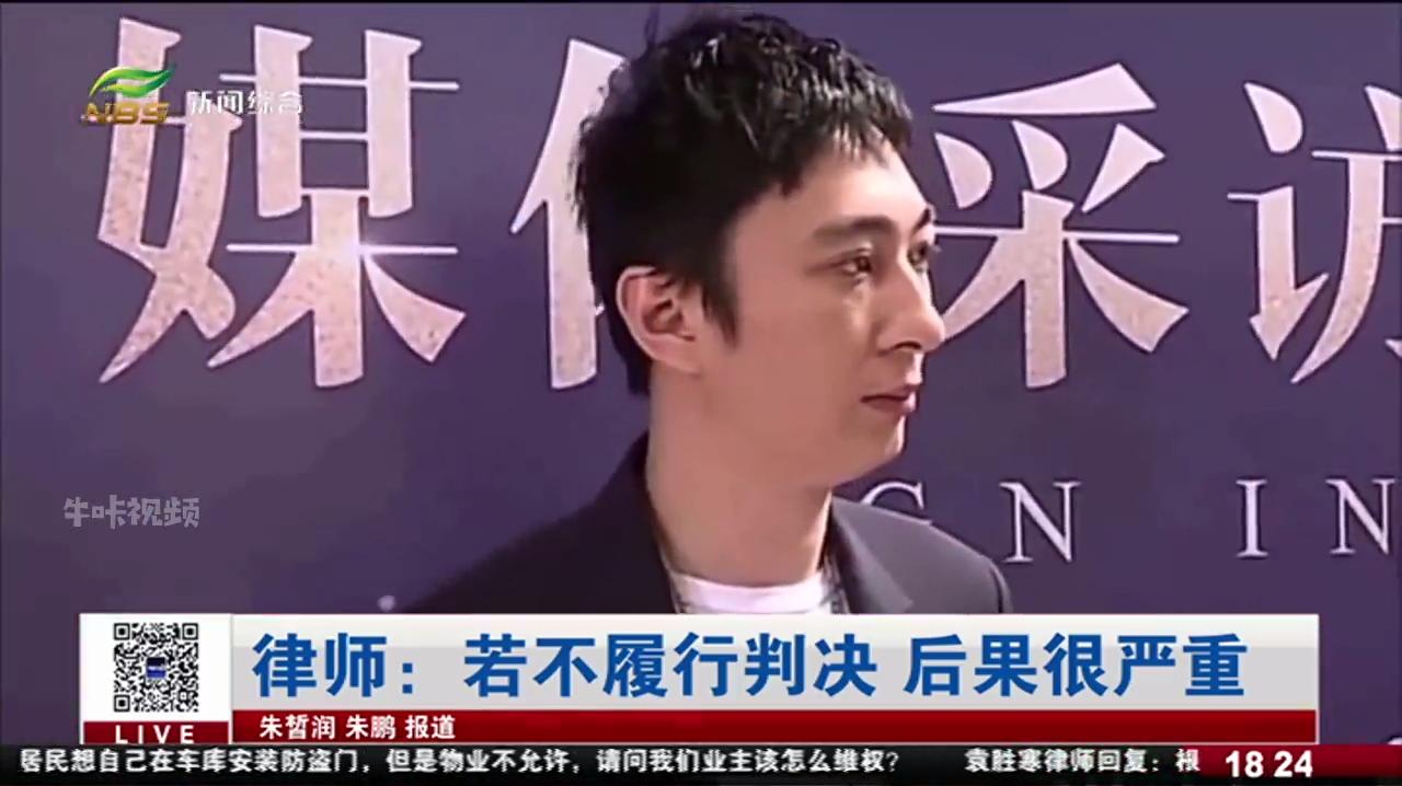 国民老公栽了?王思聪被列为执行人后,又被限制高消费!