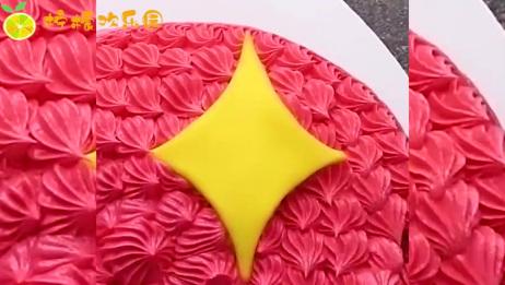 生日蛋糕装饰创意!自制简易蛋糕设计创意!太好吃了!