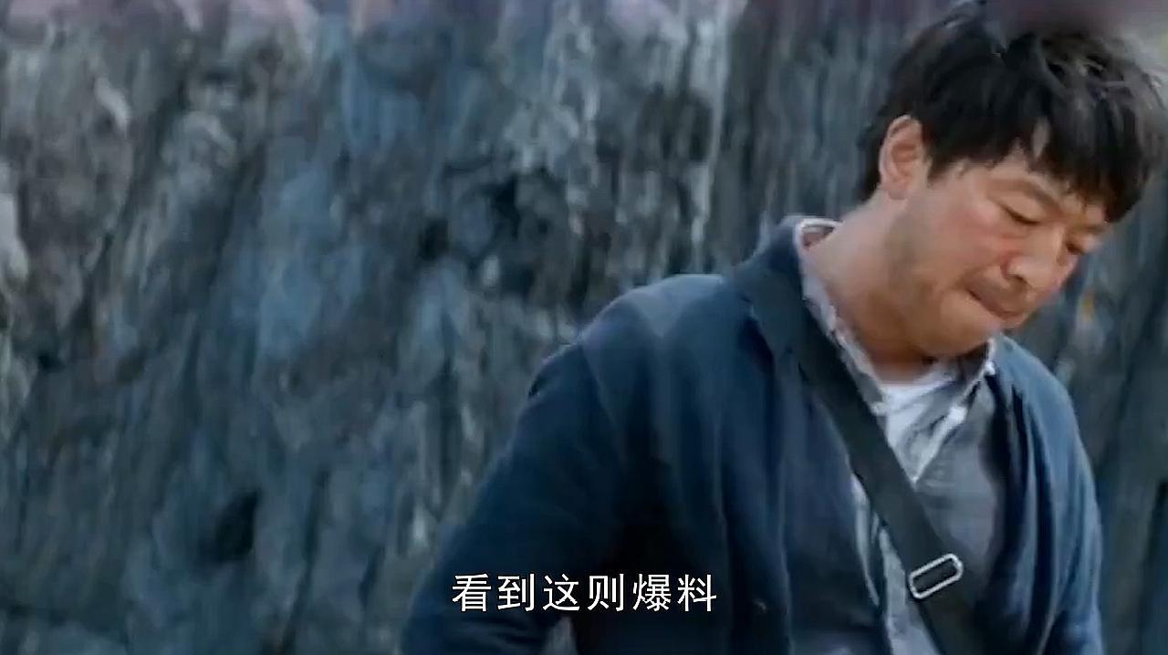 大V曝黄渤喜得爱子,45岁高龄妻子再生育?三个细节却值得深究!