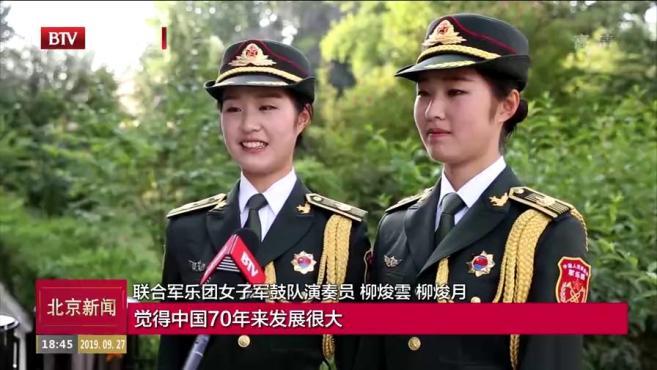 当代铿锵玫瑰:受阅女兵方队,英姿飒爽尽显最美芳华!