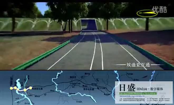 市政桥梁类-喀麦隆公路