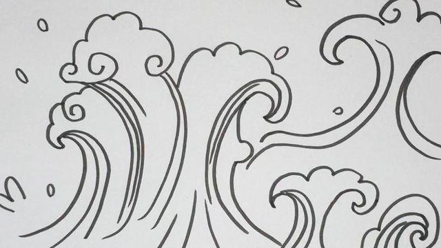 01:34  来源:秒懂百科-简笔画海浪 简单好学 5画海浪的方法:用笔图片