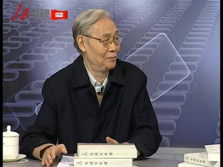 逄先知:中国特色社会主义道路最早的奠基人是毛泽东