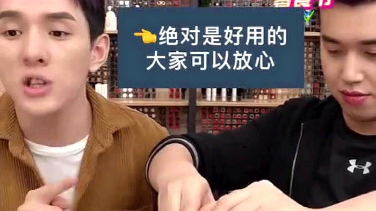 """品牌方回应""""李佳琦直播翻车"""":什么情况下鸡蛋可能粘锅"""