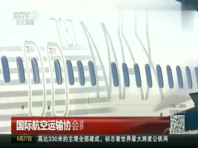 波音737MAX测试期间又出新问题,复飞恐再推迟