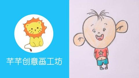 教你画出可爱的大儿童图图,非常简单,小朋友也学!耳朵教程辫的编发公主图片
